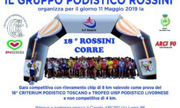 """Tutto pronto per la  XII edizione del Trofeo Podistico """"Marco Domenico Verdigi"""""""