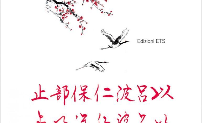 """Presentazione del libro """"Viaggio nella lingua giapponese. Una bussola per gli italiani"""" di Yukari Saito"""