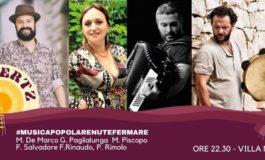 110 Hertz Festival a Coltano